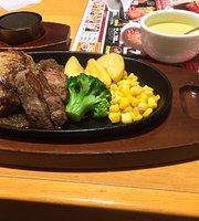Steak-Miya Eniwa