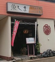 Uoshima