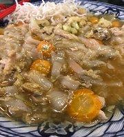 Sagoo Kitchen
