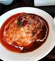 Restaurant Mon Cher Ton Ton