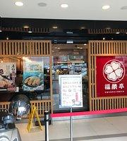 Tonkatsu Pork Chop - Shilin