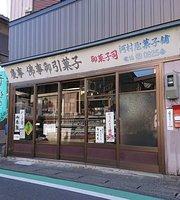 Kawamuraya Confectionery