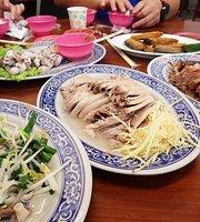 A Guo E Rou