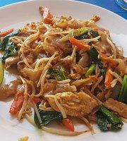 Nong Nan Seafood Restaurant