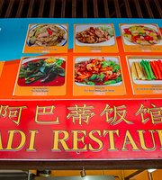 Arbadi Halal Restaurant