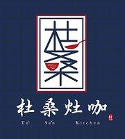 Tu San Kitchen