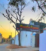 Moonstar Pizzeria Restaurant
