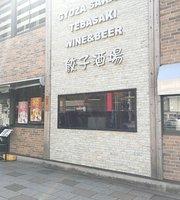 Gyoza Bar Kachidoki