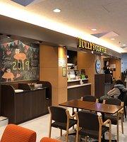 Tully'S Coffee Ishinomaki Sekijuji Byoin