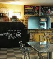 Burger Bar Malenkaya Italiya