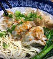 Mian Jia Noodle Bar
