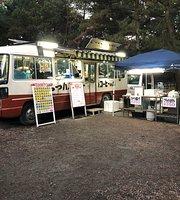 Karatsu Burger Matsubara Honten