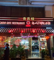 China Gate Restaurant