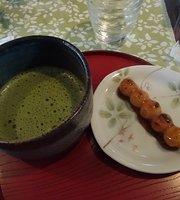 Cafe de Emu