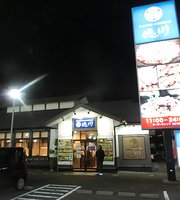 Okonomiyaki Tokugawa Hatsukaichi