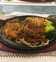 Xin Ka Sha Western Vegetarian Restaurant