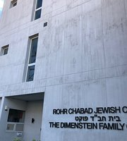 Chabad House : Phuket Branch