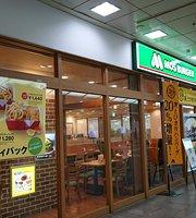 Mos Burger Asty Ichinomiya