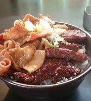Yakiniku (Grilled meat) Horumon (Variety Meat) Gutts