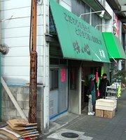 Honjin Limited Company