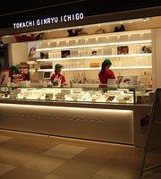 Tokachi Ginryu Ichigo Shinchitose Airport