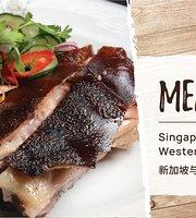 Meat Smith Western BBQ