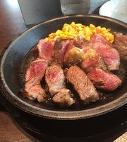 Ikinari Steak Odawara Maekawa
