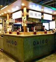 Daigo Hand Roll Bar