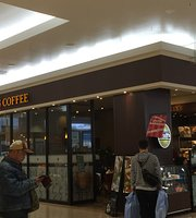 Tully's Coffee Yume Town Beppu