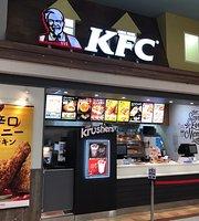 Kentucky Fried Chicken Aeon Mall Yahatahigashi
