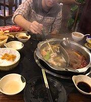 Chongqing PaoGe MaTou Hot Pot (MinZhi)