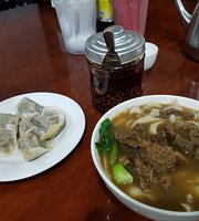 88 Lan Zhou Handmade Noodles
