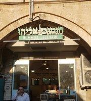 Hummus Eliyahu Market