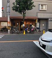 Bakery Sasano