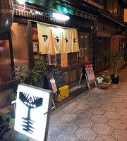 Asian Restaurant Ocha Osake Araragi