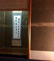Tea Room Uraku