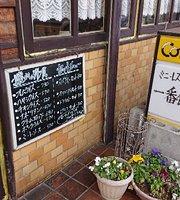 Mini Restaurant Ichiban-Kan