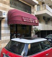 Samakna Restaurant