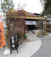 Nihon no Umi Obu