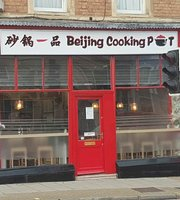 Beijing Cooking Pot