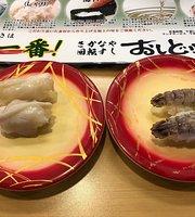 Oshidorizushi Okazakiinokuma