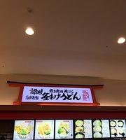 Yondaime Yokoi Noodle Factory Aeon Mall Kashiwa