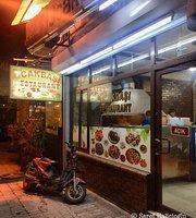 Toros Ocakbasi Restaurant