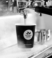 Pravda Coffee