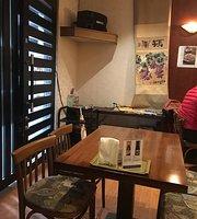 Chang Shou San Hao An Japanese Restaurant