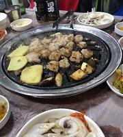 Daejeong Lamb Tripes