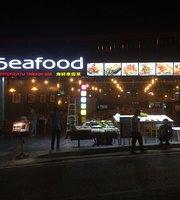 G Seafood