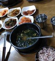 Maendorong Hangover Cure Soup
