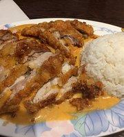 Asia Van Restaurant