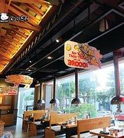 Gogi House Aeon Mall